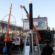 Электрические сети России - 2010