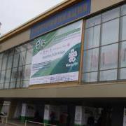 REenergy 2011
