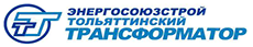 Co.Ltd. EnergoSouzStroy - Togliatti Transformator